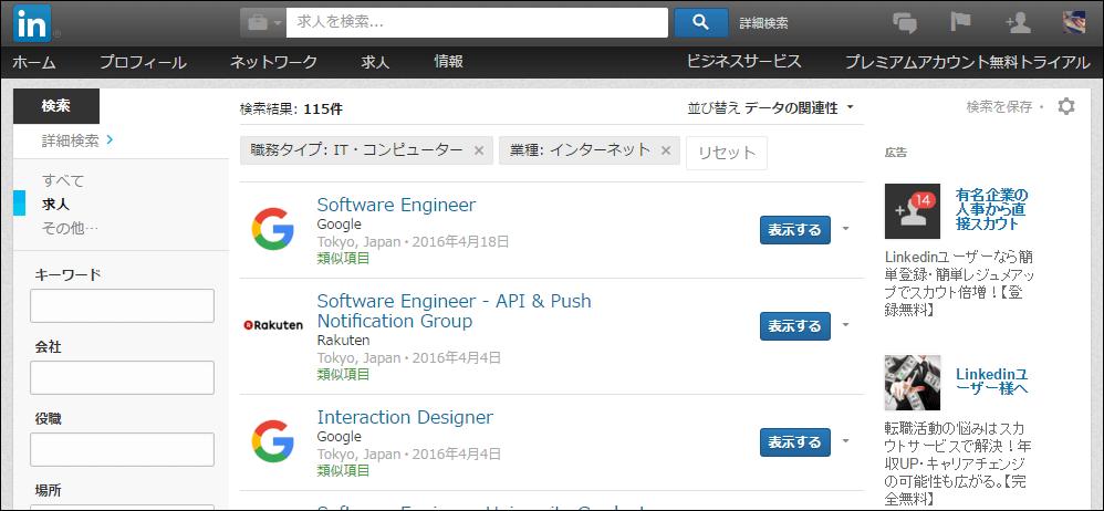 LinkedIn_5