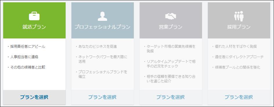 LinkedIn_7