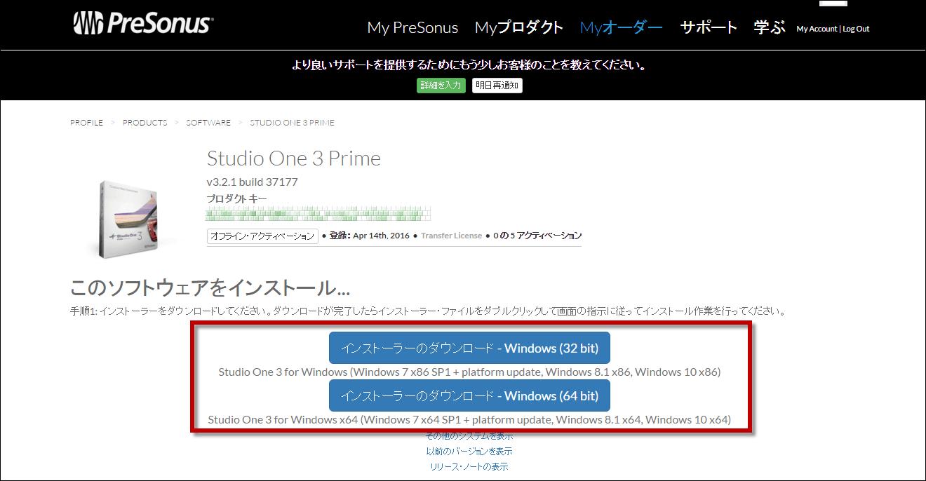 Studio One Prime_7