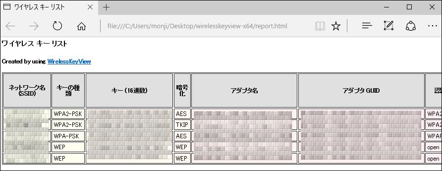 WirelessKey_5