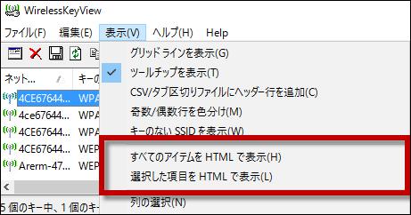 WirelessKey_6