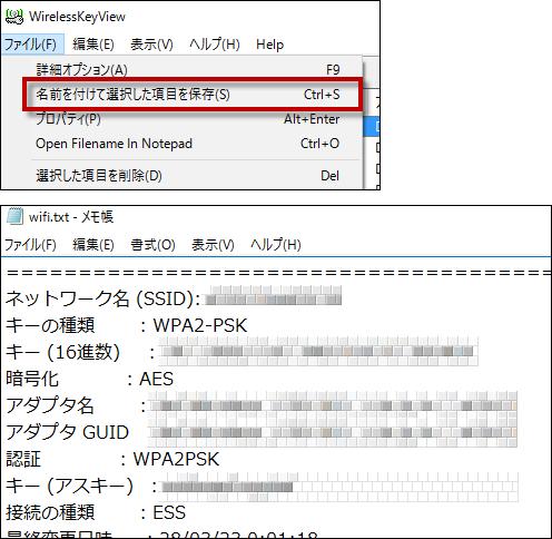 WirelessKey_7