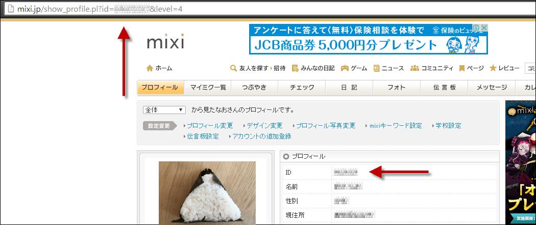 mixi id_3