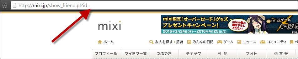 mixi id_4