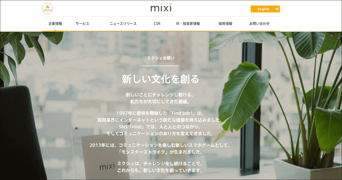 mixi id_5