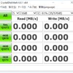 CrystalDiskMark ソフト画面
