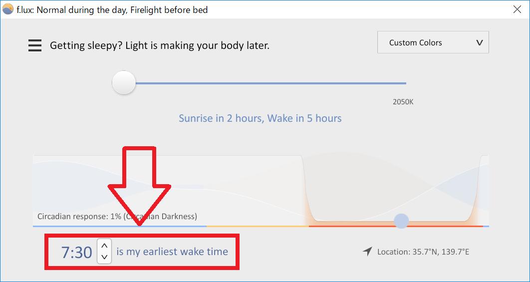 f.lux 起床時間の指定