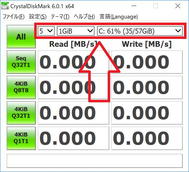 CrystalDiskMark 測定方法