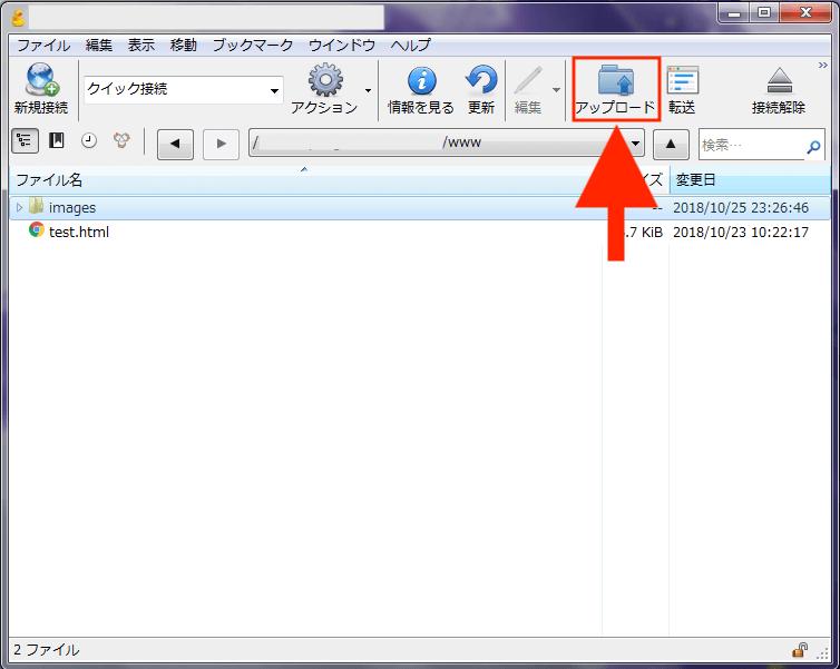 Cyberduckファイル(フォルダ)を選択してアップロード