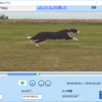 free video editor,動画 カット,編集