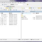 WinSCP,インストール,FTP