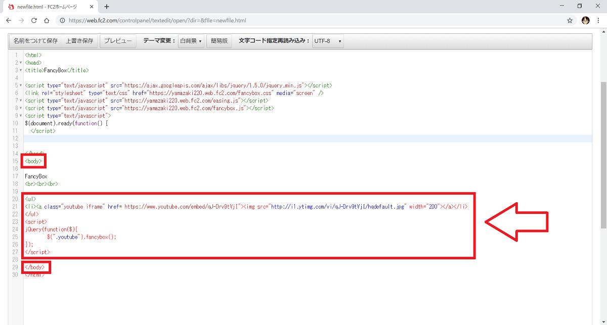 YouTubeのポップアップ表示のソースコード