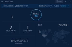 Hotspot Shield,VPN,Wi-Fi