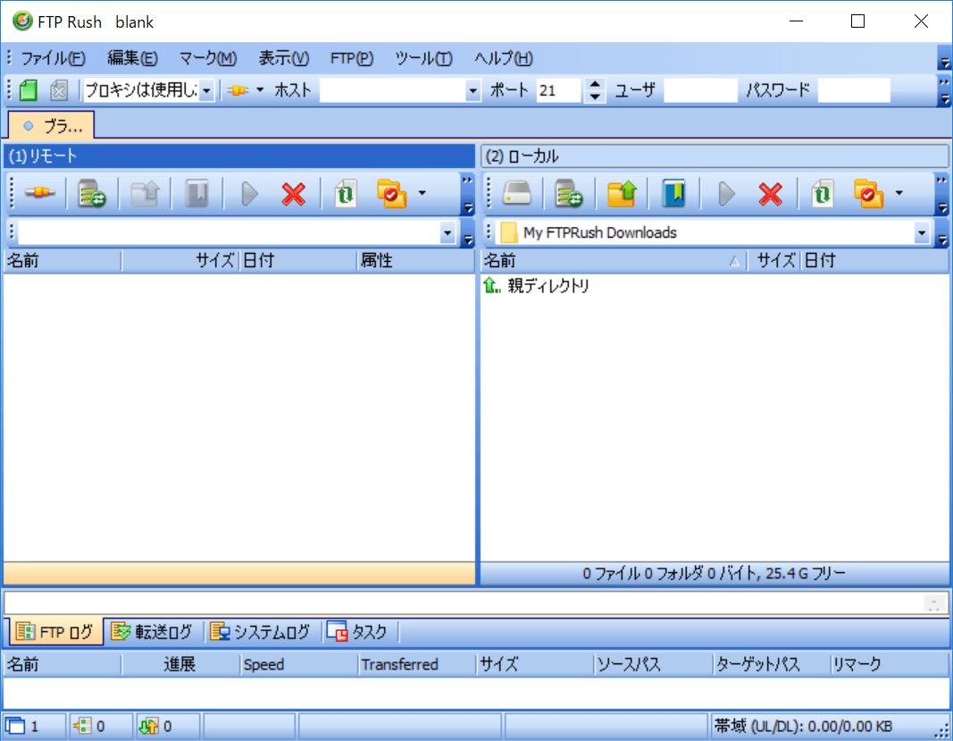 FTP Rush,FTPクライアント,フリーソフト