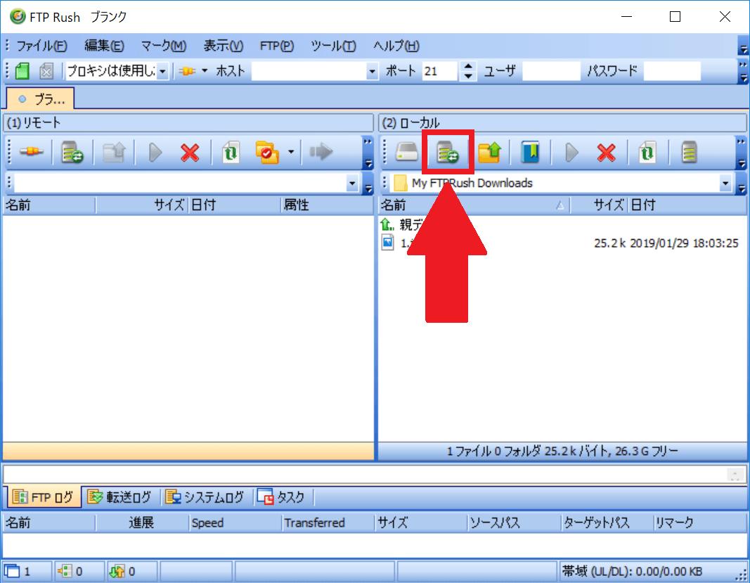 File Exchange Protocol