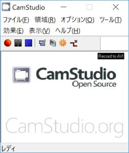 CamStudio,動画,キャプチャー ソフト