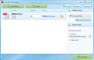 First PDF,変換,SautinSoft
