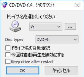WinCDEmu,dvd,mount