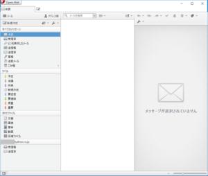 opera mail,gmail