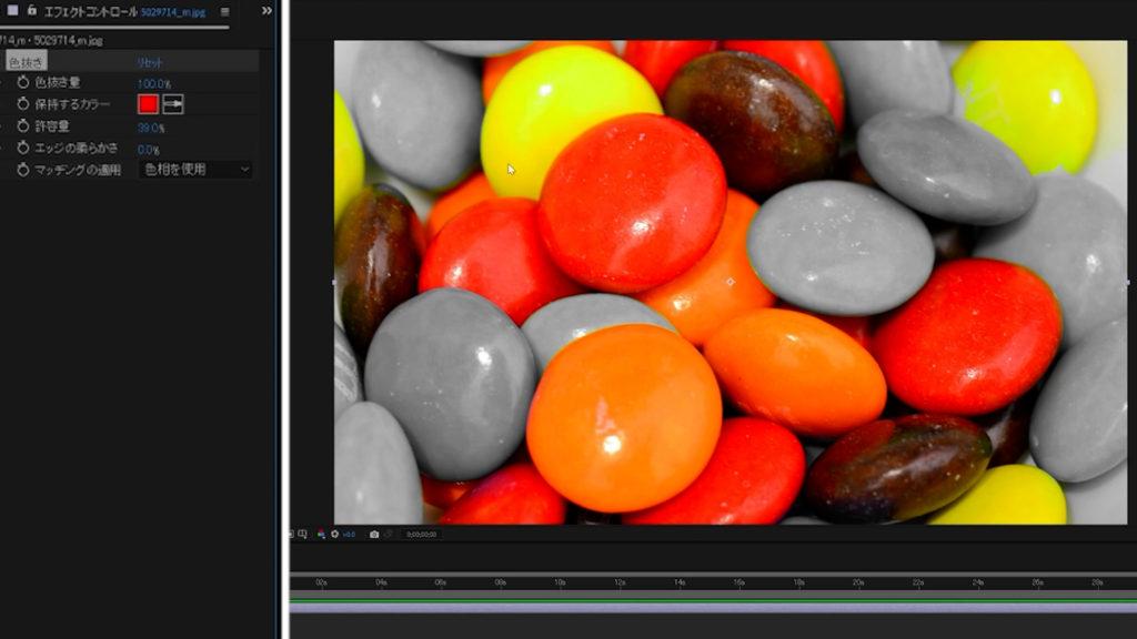 色抜きをしている映像