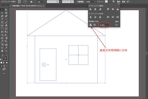 屋根と家の等間隔分布