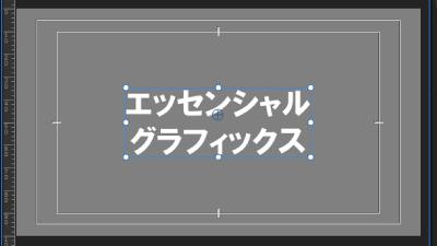 01_ベタ塗り