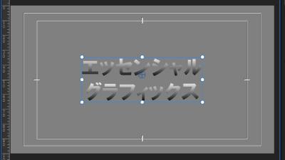 03_線形グラデーション