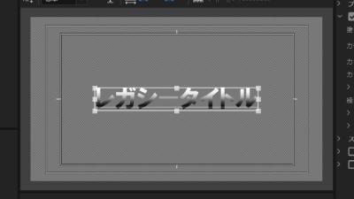 04_線形グラデーション