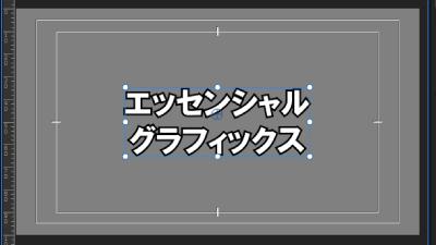 07_境界線