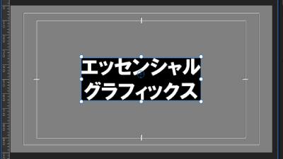 11_背景